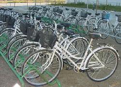 UPC i Bicicleta
