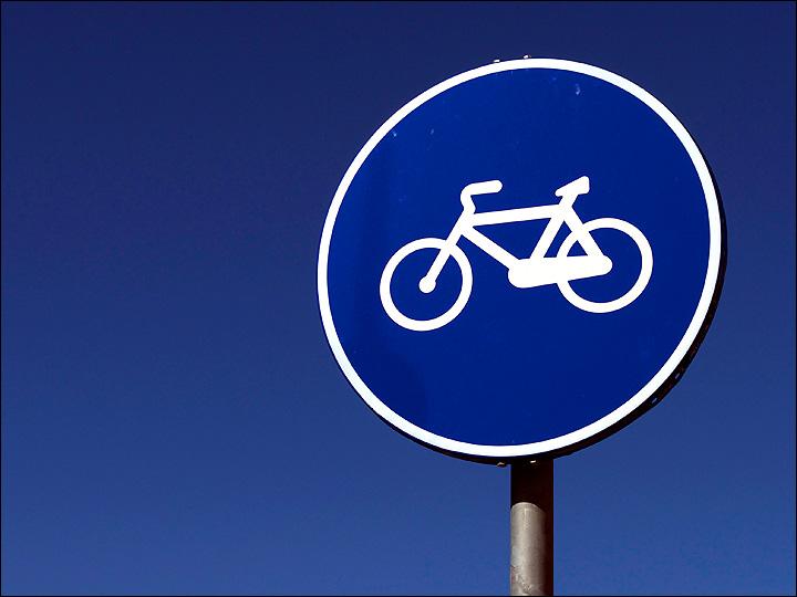 Senyal bicicleta